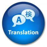 Inbuilt Translator
